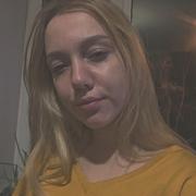 Valeria, 18, г.Пенза