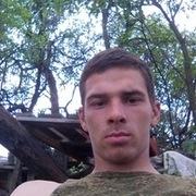 Максим, 20, г.Донецк