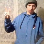 Сережа Моляка, 21, г.Калачинск