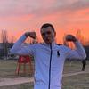 Владислав, 20, г.Сумы