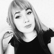 Екатерина, 22, г.Кемерово