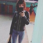 Anastasia, 20, г.Караганда