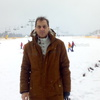 Игорь, 30, г.Кривой Рог