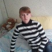 Любов 39 Нововолынск