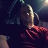 Иван, 28, г.Снежинск