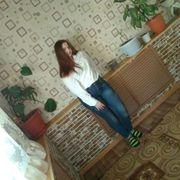 Наташа, 17, г.Свободный