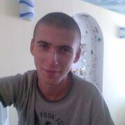 Женя 32 Борисполь