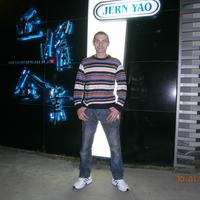 Олег, 41 год, Близнецы, Дружковка
