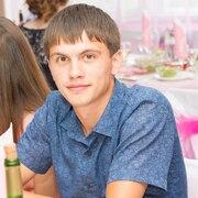 Андрей 27 лет (Стрелец) Омск