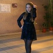 Мария, 20, г.Кунгур