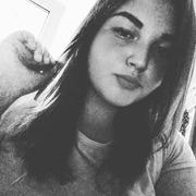 Римма, 16, г.Волгодонск