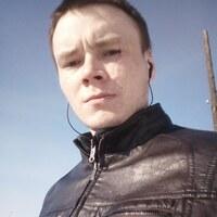 Сережа, 26 лет, Рак, Екатеринбург