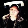 Artyom, 20, Dniprorudne