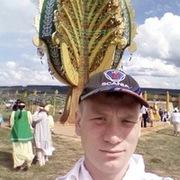 Иван, 26, г.Алдан