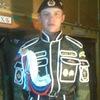 Vitaly, 29, г.Саяногорск