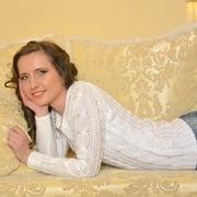 Екатерина, 25, г.Луховицы
