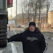 Влад Секрет 41 Новомосковск