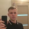 Илья, 23, г.Красноярск