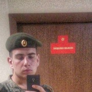 Денис Вольф, 20, г.Одинцово