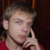 Дмитрій, 34, г.Николаев