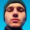 Сeргій, 20, г.Хмельницкий