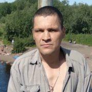Александр Алифанов, 44, г.Инта