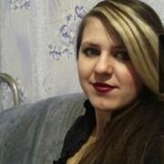Татьяна, 21, г.Бийск