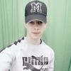 Vanya, 20, Barnaul