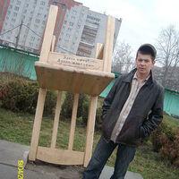 Евгений, 34 года, Овен, Братск