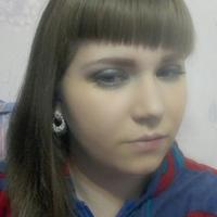 Ирина, 31 год, Близнецы, Миасс