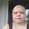 Наталия, 36, г.Лудза