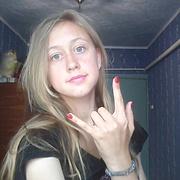 Александра, 20, г.Павловск (Воронежская обл.)