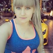 любовь 25 Иркутск