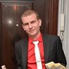 Дима, 30, Суми