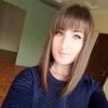 Валентина, 23, г.Джубга
