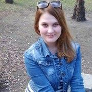 Марина, 25, г.Татарск