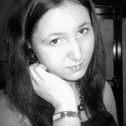 Анна, 27, г.Новодвинск