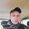 Дмитрий Иванов, 21, г.Новосибирск