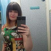Yulianna, 23, г.Моздок
