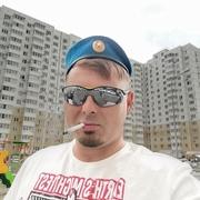 Любимка 30 Новороссийск