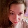 Darina Evdokimova, 25, Kineshma