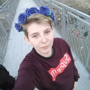 Лена Матвиенко, 20, г.Рубцовск