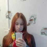 Катя, 22, г.Красновишерск