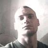 Vadim, 27, г.Энергодар