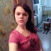 Вероника Пышкова, 19, г.Экибастуз