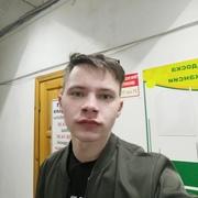 Костя, 18, г.Барнаул