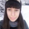 Анастасия, 16, г.Луганск
