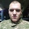 Сергiй Кверхелiдзе, 23, г.Киев