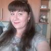 Таня., 40, г.Хмельницкий