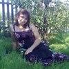 Алена, 28, г.Межевая